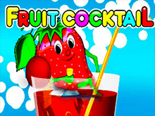 Автоматы Fruit Cocktail на деньги