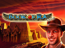 Book Of Ra Deluxe - игровые аппараты
